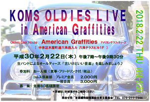 OLDIESLIVE color.png