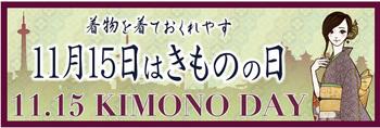 banner1115.JPG