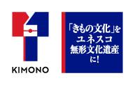 wasou_kimono-4c_mini.jpg