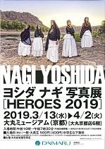 NAGIYOSHIDA.jpg