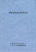 QC-BOOK2.jpg