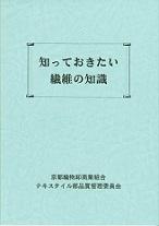 QC-BOOK3.jpg