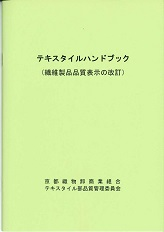 QC-BOOK4.jpg