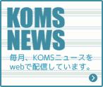 KOMS NEWS